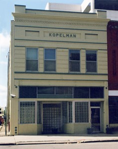 Kopelman Building photo